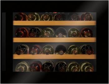 Винный шкаф Hansa BWC60241B черный