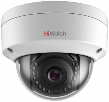 Видеокамера IP HiWatch DS-I452 белый (ds-i452 (2.8 mm))