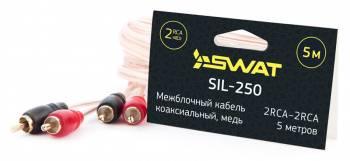 Кабель акустический Swat Lite Line 5м (SIL-250)