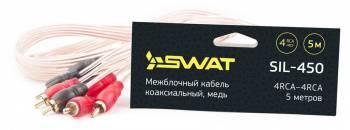 Кабель акустический Swat Lite Line 5м (SIL-450)