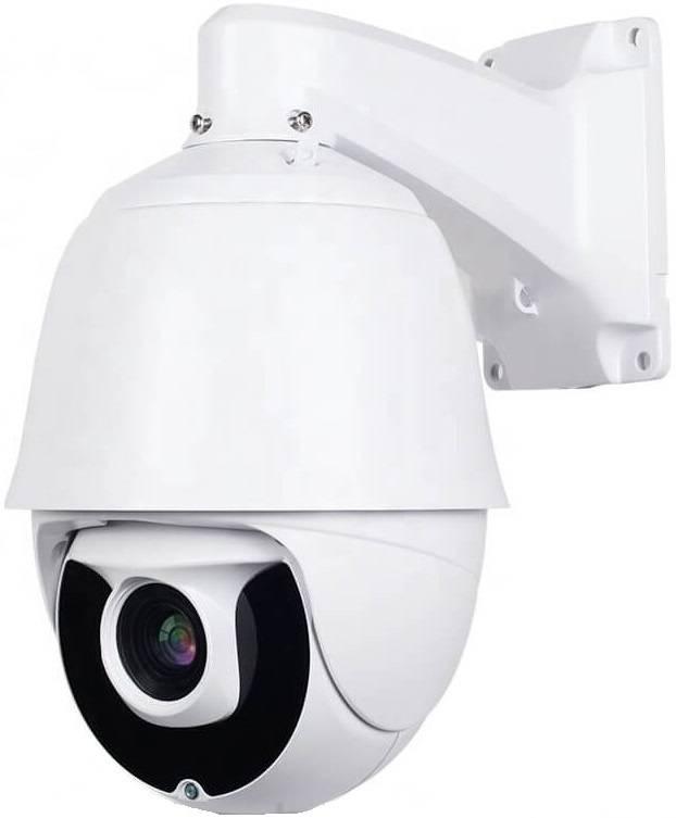 Камера видеонаблюдения Falcon Eye FE-HSPD1080MHD/200M белый - фото 1