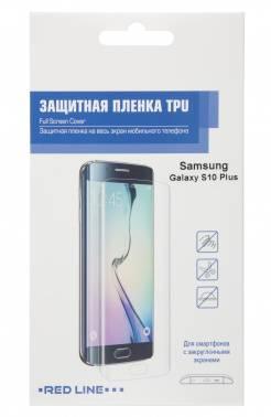 "Защитная пленка Redline для Samsung Galaxy S10 Plus 6.4"" (УТ000017212)"
