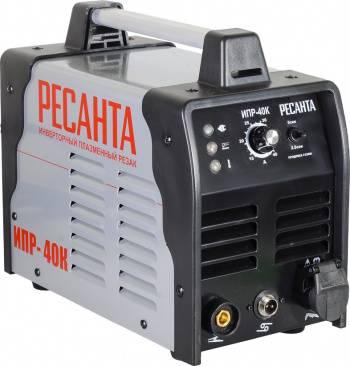 Резак плазменный Ресанта ИПР-40К (65/33)
