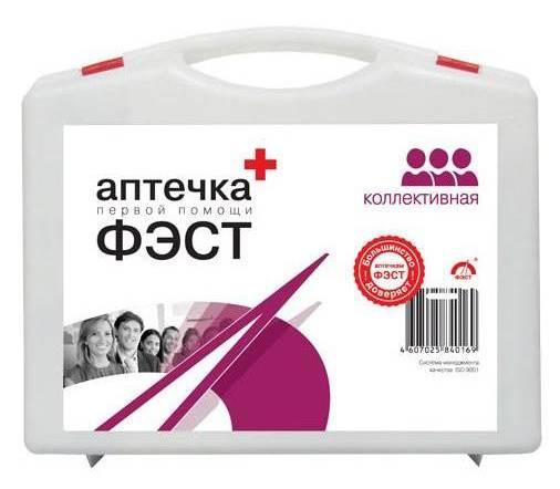 Аптечка Фэст коллективная пласт.чемодан 300х260х100мм белый (00000000549) - фото 1