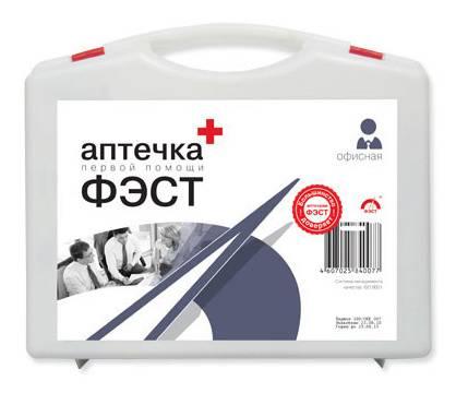 Аптечка Фэст офисная пласт.чемодан 300х260х100мм белый (00000000557) - фото 1