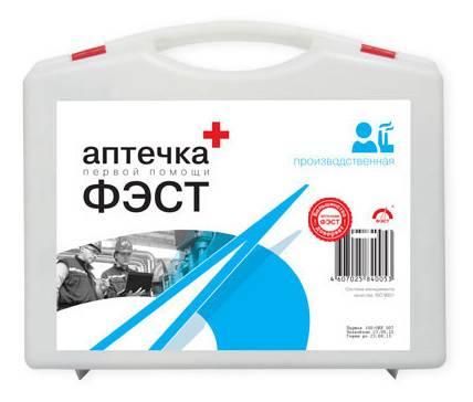 Аптечка Фэст производственная пласт.чемодан 300х260х100мм белый (00000000562) - фото 1