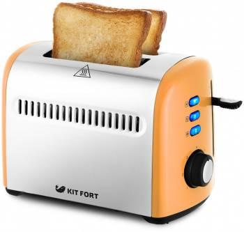 Тостер Kitfort КТ-2026-3 оранжевый/серебристый