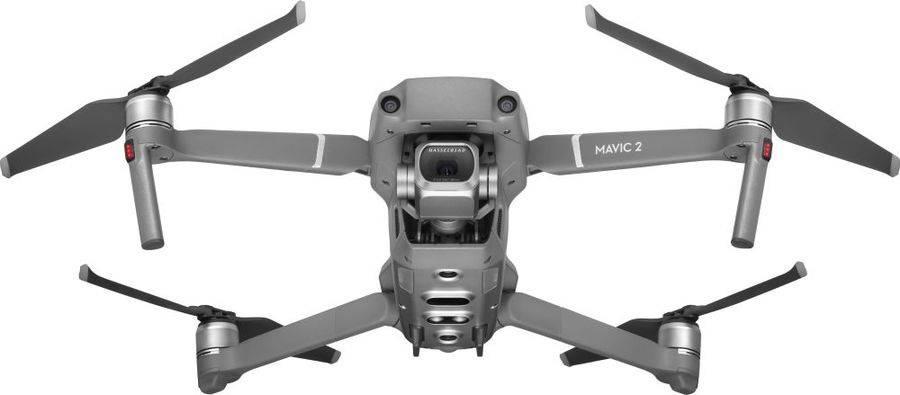 Квадрокоптер DJI Mavic 2 Pro Smart Controller серый - фото 4