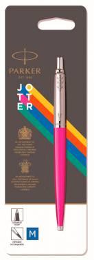 Ручка шариковая Parker Jotter Color (2075996)