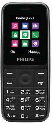 Мобильный телефон Philips Xenium E125 черный (867000158843) - фото 1
