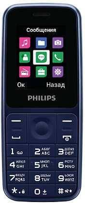 Мобильный телефон Philips Xenium E125 синий (867000159817) - фото 1