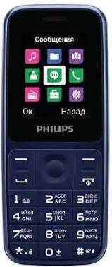 Мобильный телефон Philips Xenium E125 синий (867000159817)