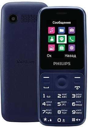 Мобильный телефон Philips Xenium E125 синий (867000159817) - фото 3
