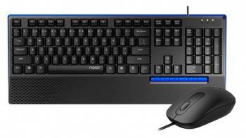 Комплект клавиатура+мышь Rapoo NX2000 черный/черный (19163)