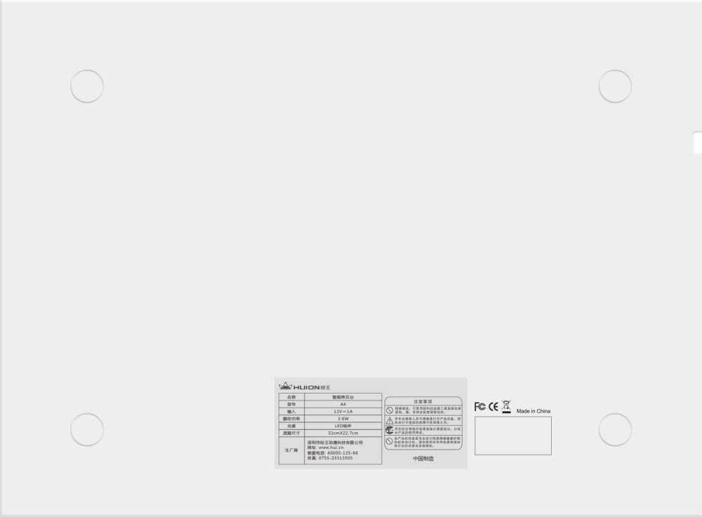 Графический планшет Huion A4 черный - фото 5