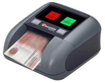 Детектор банкнот Cassida Quattro серый