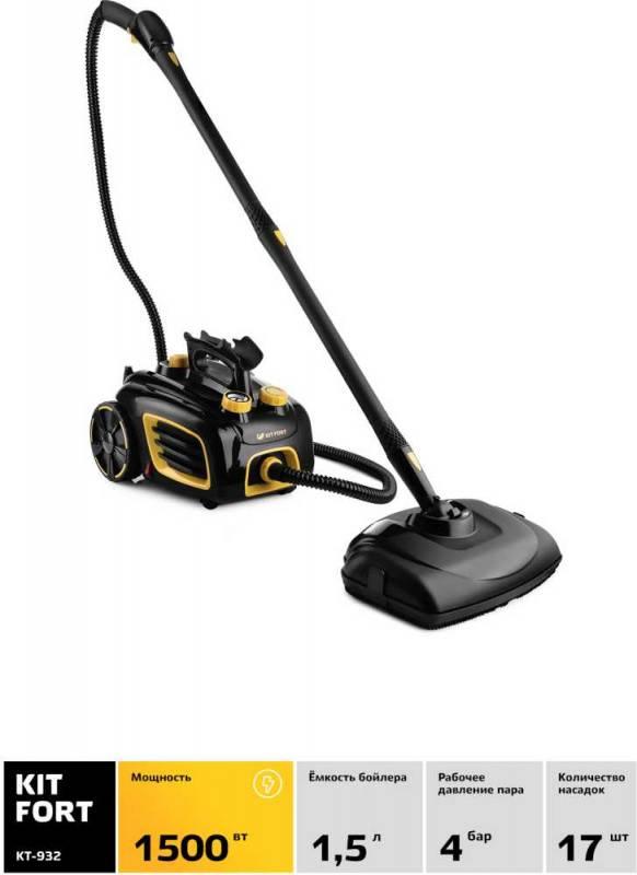 Пароочиститель ручной Kitfort КТ-932 черный/оранжевый - фото 2