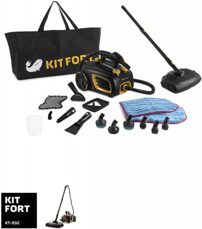 Пароочиститель ручной Kitfort КТ-932 черный/оранжевый - фото 3