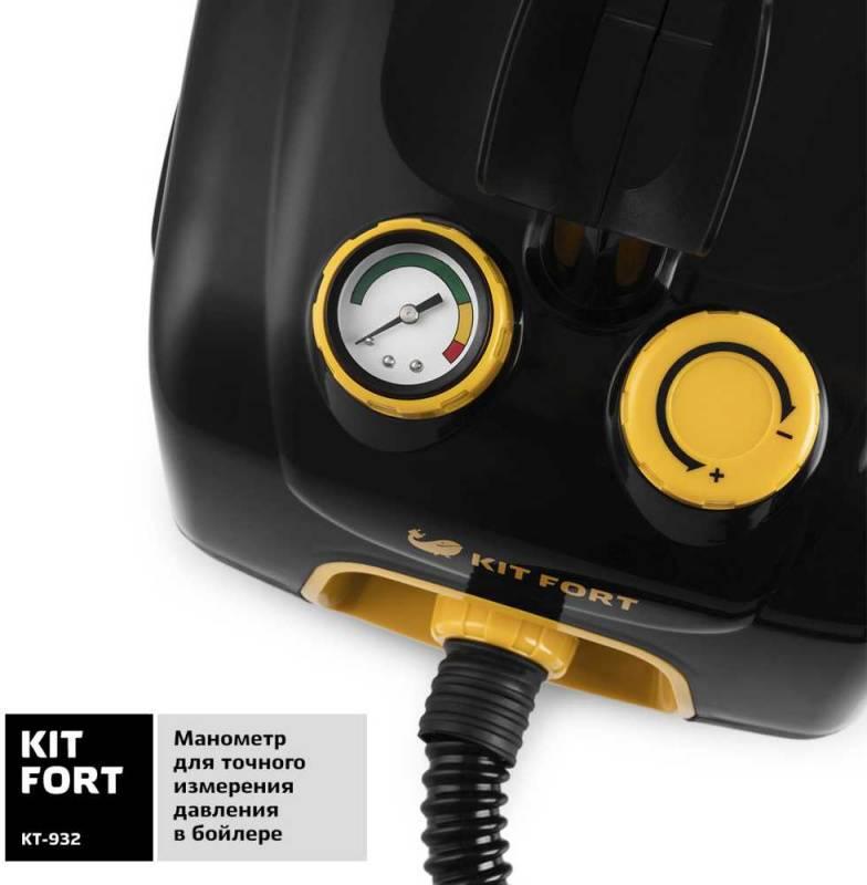 Пароочиститель ручной Kitfort КТ-932 черный/оранжевый - фото 4