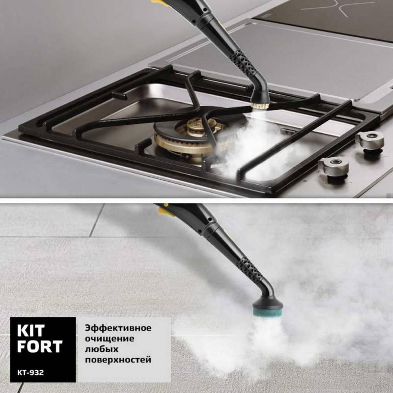 Пароочиститель ручной Kitfort КТ-932 черный/оранжевый - фото 6