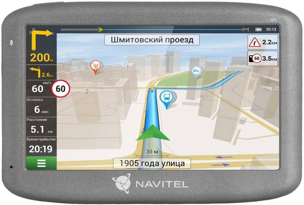 """GPS-навигатор Navitel E505 Magnetic 5"""" черный (Е505 MAGNETIC) - фото 2"""