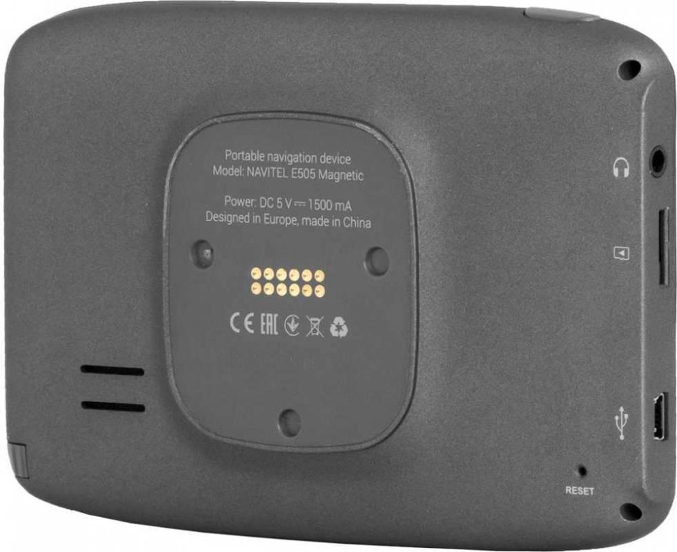 """GPS-навигатор Navitel E505 Magnetic 5"""" черный (Е505 MAGNETIC) - фото 6"""