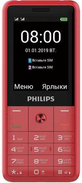 Мобильный телефон Philips Xenium E169 красный (8670 001 59119) - фото 1