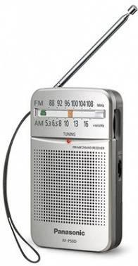 Радиоприемник Panasonic RF-P50DEG-S серебристый