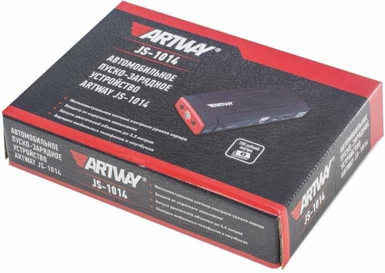 Пуско-зарядное устройство Artway JS-1014 (artway js-1014) - фото 8
