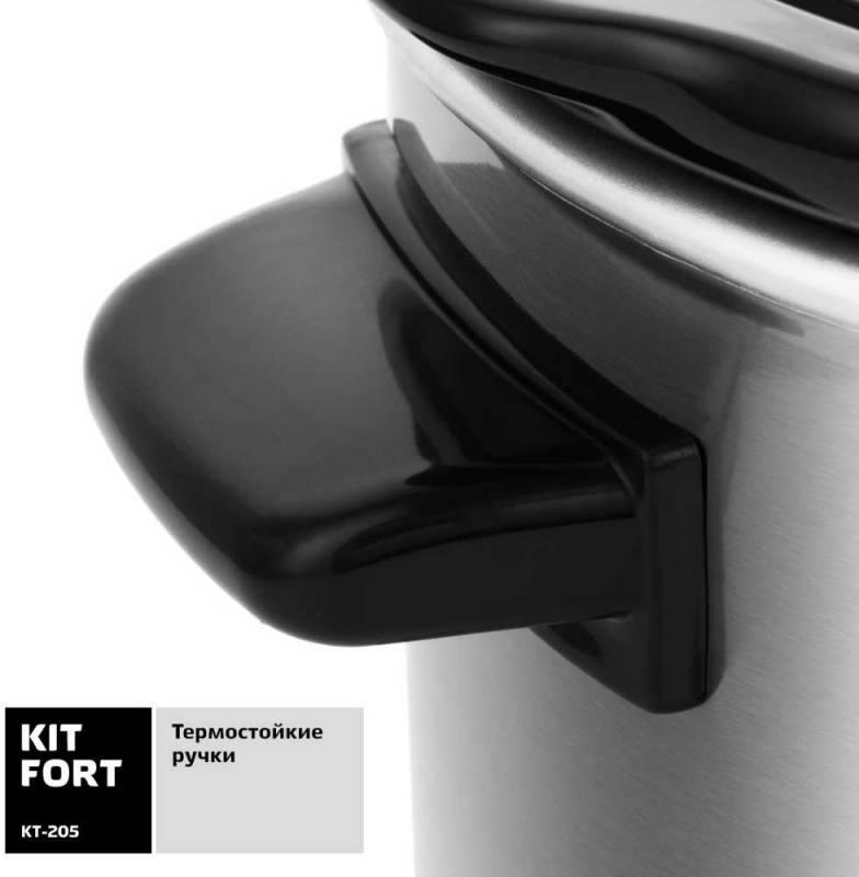 Медленноварка Kitfort КТ-205 серебристый/черный - фото 5