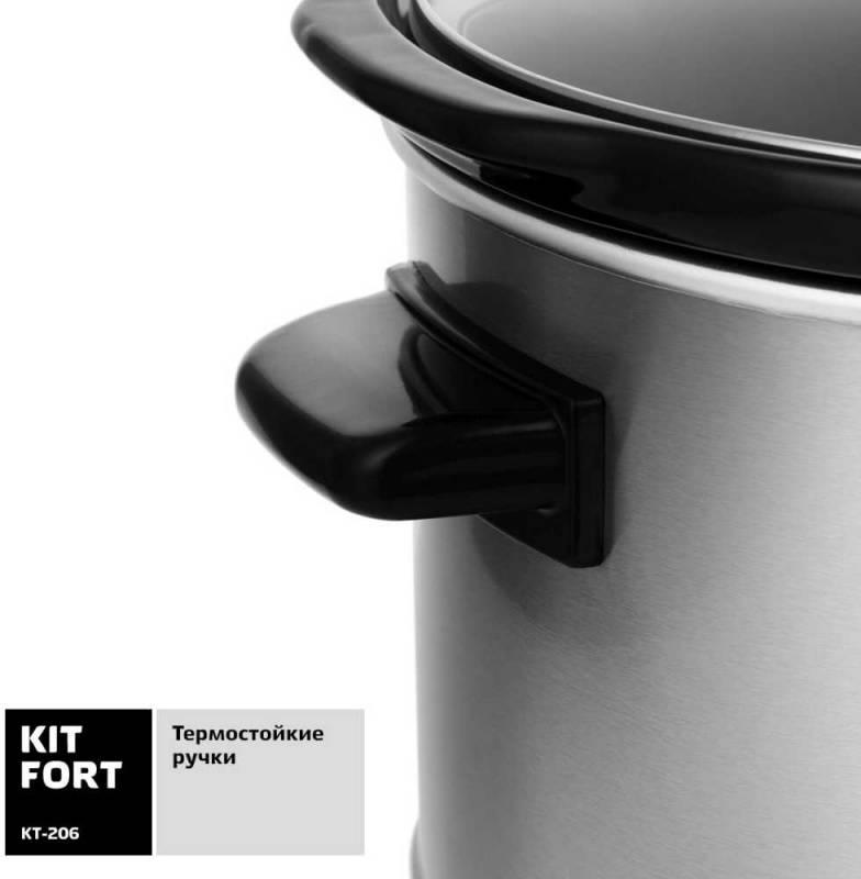 Медленноварка Kitfort КТ-206 серебристый/черный - фото 5