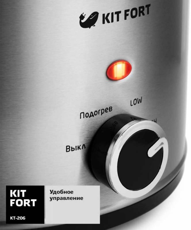 Медленноварка Kitfort КТ-206 серебристый/черный - фото 6