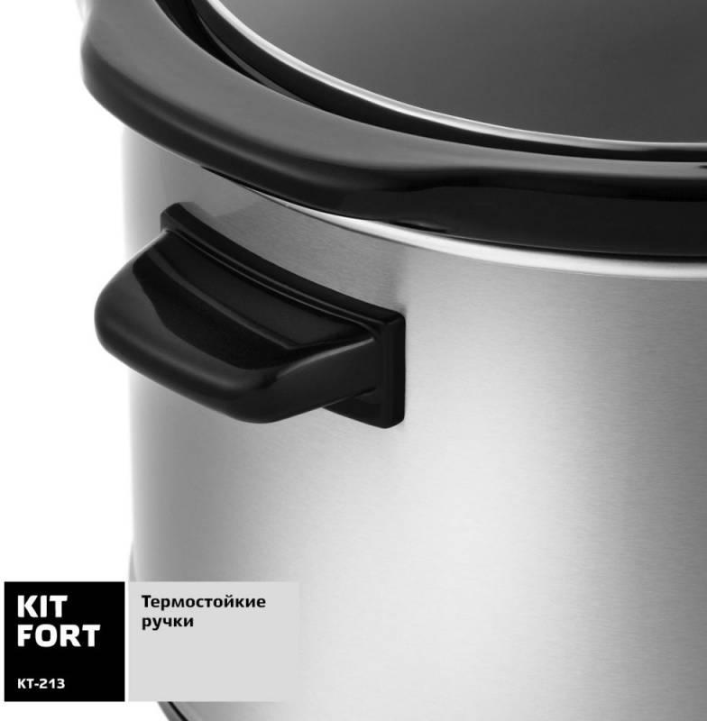 Медленноварка Kitfort КТ-213 серебристый/черный - фото 5