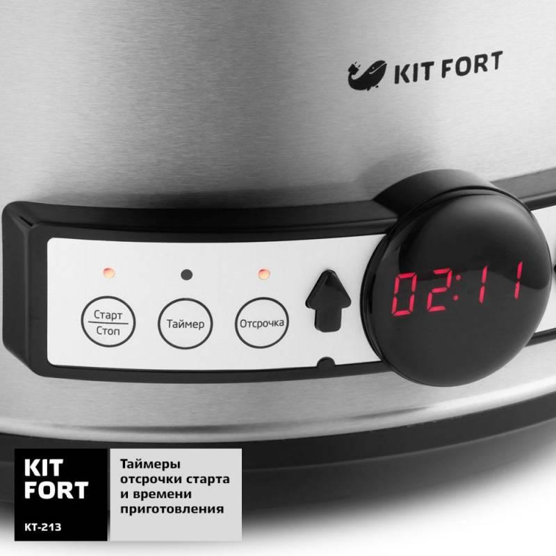 Медленноварка Kitfort КТ-213 серебристый/черный - фото 6