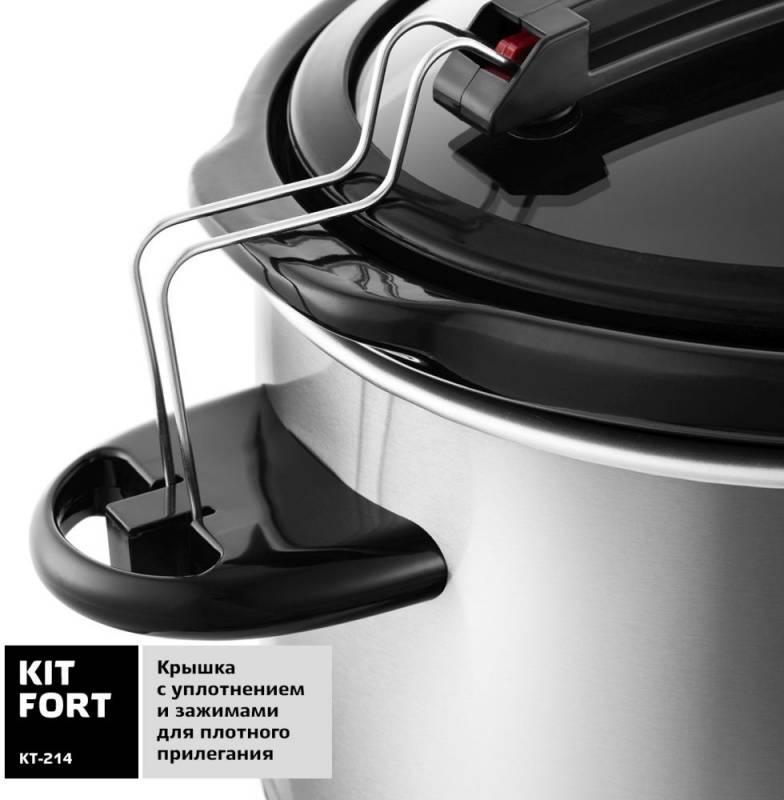 Медленноварка Kitfort КТ-214 серебристый/черный - фото 5