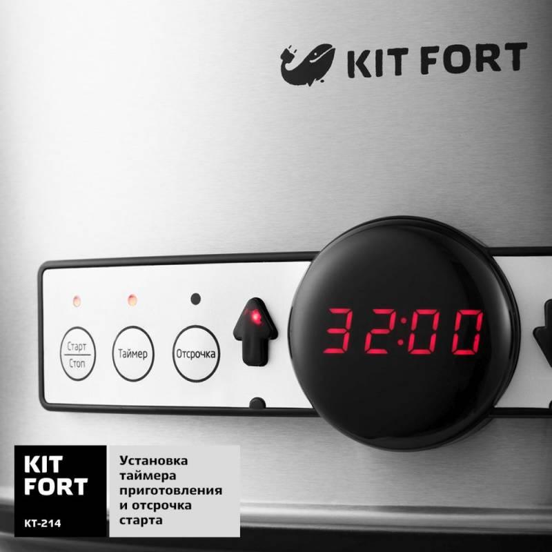 Медленноварка Kitfort КТ-214 серебристый/черный - фото 6