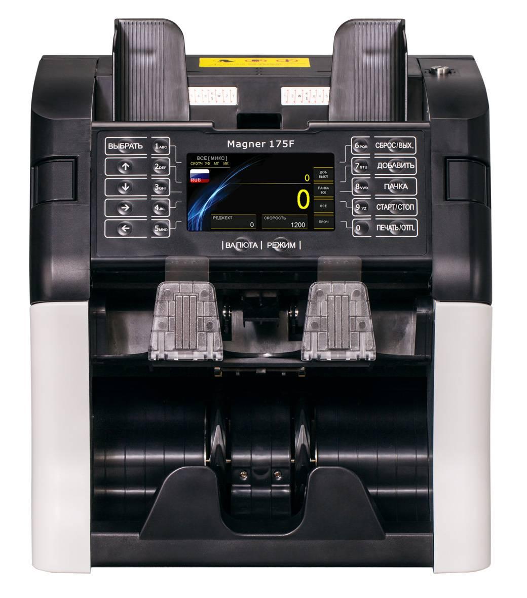 Сортировщик банкнот Magner 175F черный (SYS-038325) - фото 1