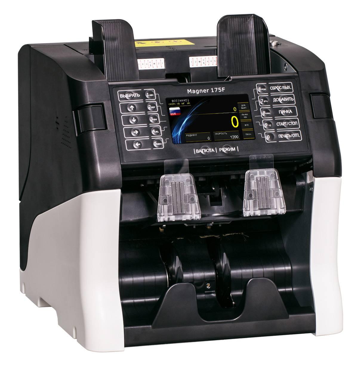 Сортировщик банкнот Magner 175F черный (SYS-038325) - фото 2
