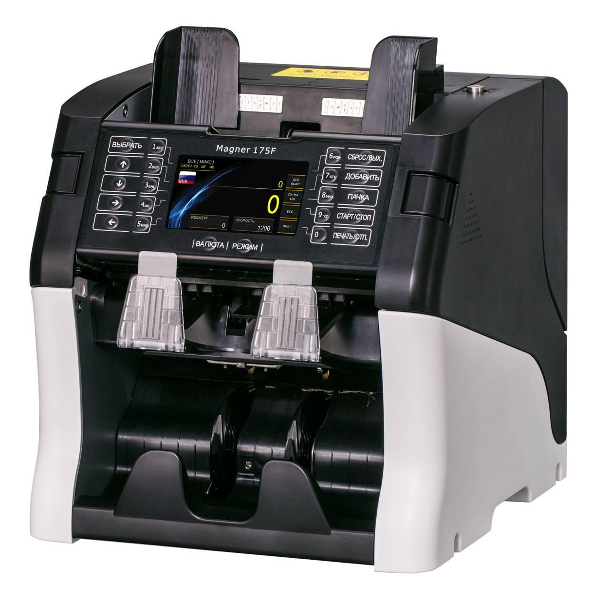 Сортировщик банкнот Magner 175F черный (SYS-038325) - фото 3