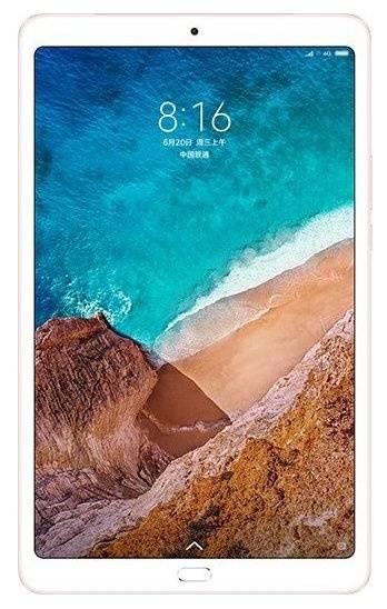 "Планшет 10"" Xiaomi Mi Pad 4 PLUS LTE 64ГБ золотистый (MI4-4GB-64GB-10""-LTE-GOLD) - фото 1"