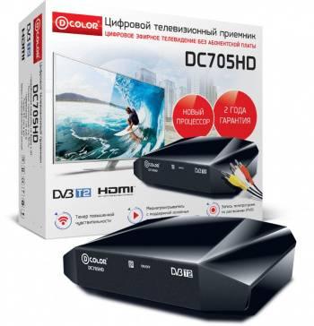 Ресивер DVB-T2 D-Color DC705HD