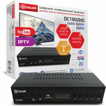 Ресивер DVB-T2 D-Color DC1802HD
