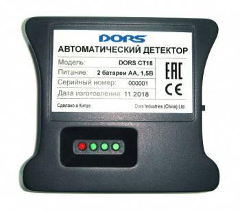 Детектор банкнот Dors CT 18 черный (SYS-041595)