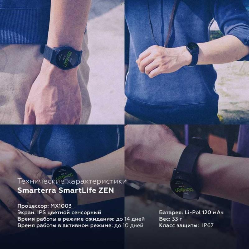 Смарт-часы SMARTERRA Zen черный (SMZB) - фото 5