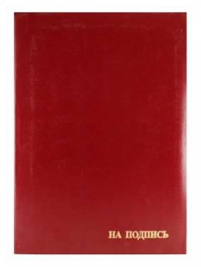 Папка адресная ПБ4013-209 бумвинил на подпись