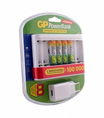 Аккумулятор + зарядное устройство AA GP PowerBank U811GS270AAHC (GPU), в комплекте 4шт. (GP U811GS270AAHC-2CR4)