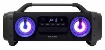 Магнитола Hyundai H-PCD400 черный (плохая упаковка)