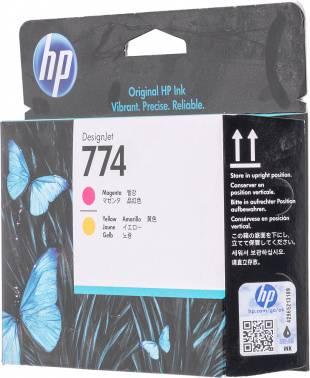 Картридж HP 774 пурпурный/желтый (p2v99a)