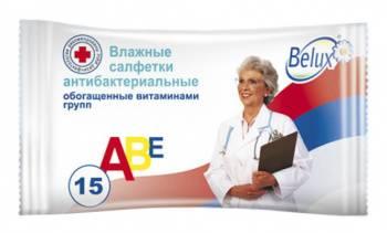 Салфетки влажные Belux антибактериальные (15л.) (80815/462)