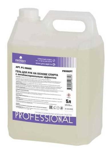 Антисептик Prosept Professional 5л для рук ромашка аптечная (P1 09005) - фото 1